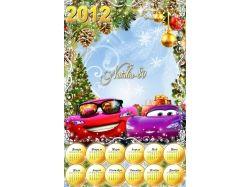 2012 год новый год