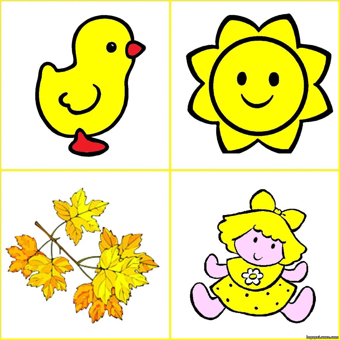 процесс красно-желтые картинки для малышей для