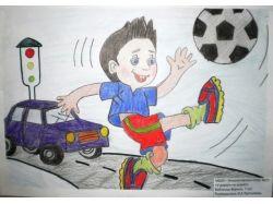 Рисунки дорога и дети