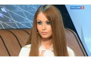 Красивые девушки цыганки фото