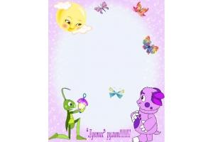 Разные детские картинки