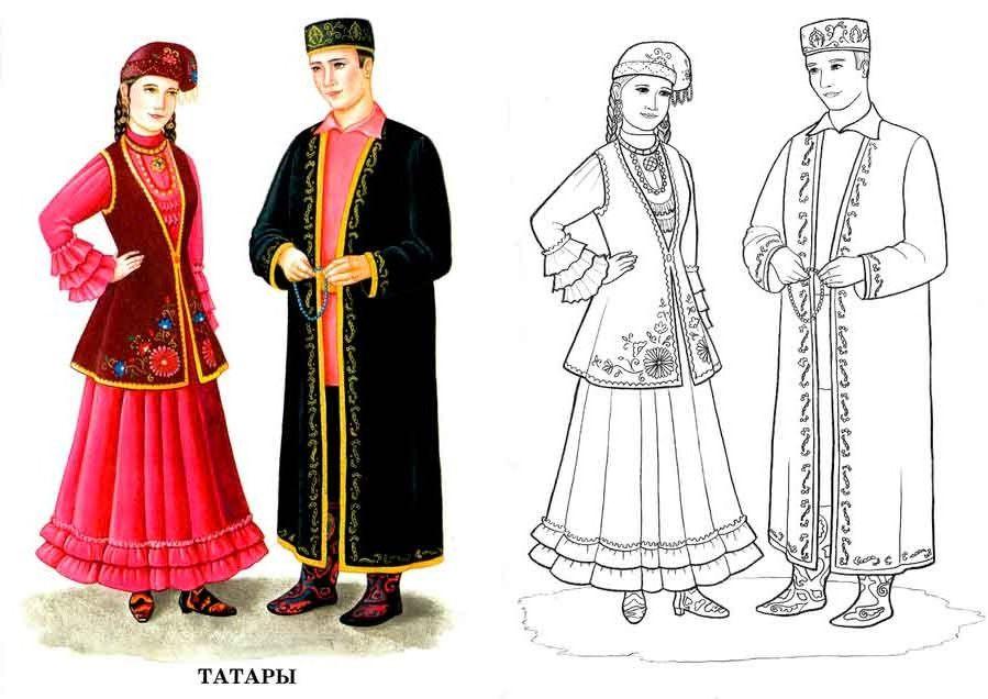 Раскраска костюмы народов россии в картинках для детей