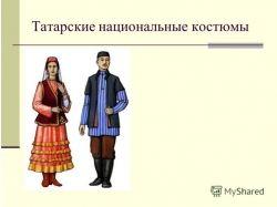 Национальные костюмы народов россии картинки для детей