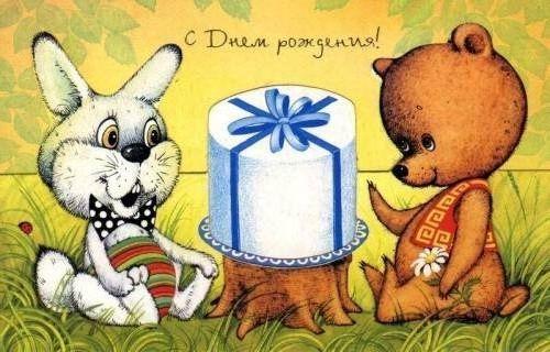 День, открытки с днем рождения двойняшкам мальчикам 5 лет