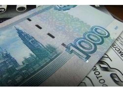 Как зделать фальшивые деньги фото 5
