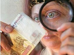 Как зделать фальшивые деньги фото 6