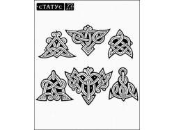 Славянские картинки 5