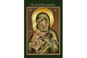 Армянские иконы фото