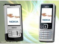 Nokia темы игры картинки 1