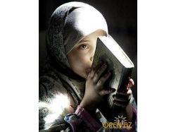 Картинки мусульманки 2