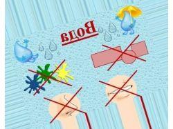 Картинки вода для детей 2