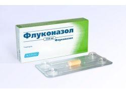 Флуконазол фото 2
