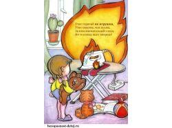 Пожарная безопасность в картинках для детей 3