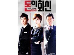 Корейские деньги 5