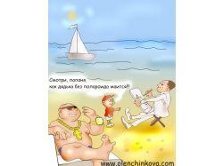 Картинки про отпуск прикольные 6