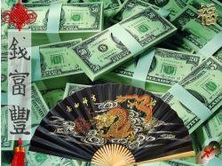 Фотомонтаж на тему деньги фото 1