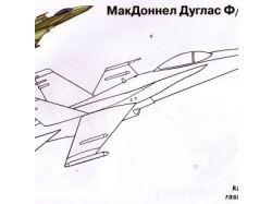 Картинки для детей самолет 4