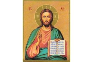 Иисус христос иконы фото