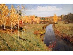 Картины известных художников осень 2