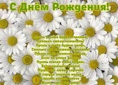 Картинки цветы add topic 6