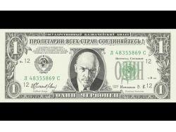 Ленин картинки 2