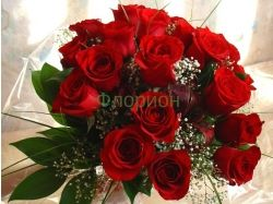 Цветы любимой 6