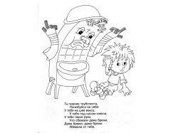 Мойдодыр картинки для детей 1