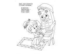 Мойдодыр картинки для детей 4