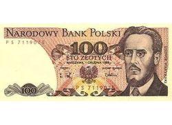 Польские деньги картинки 1