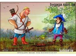 Картинки мультики советские 4
