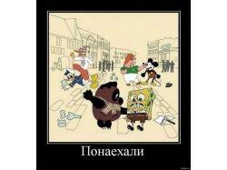 Картинки мультики советские 5