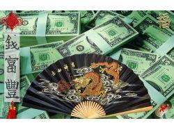 Фен шуй деньги картинки 6