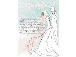 Деревянная свадьба картинки 1
