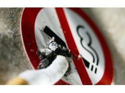 Картинки не курить 1