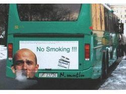 Картинки не курить 6