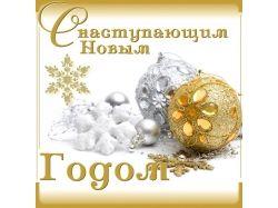 Vkontakte аватарки с новым годом 1