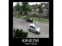 Большевики демотиваторы 3