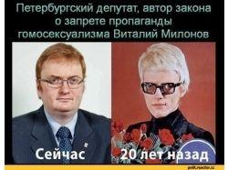 Большевики демотиваторы 6