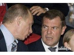 Фото путин и медведев 1