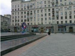 Фотографии москва 5
