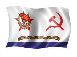 Флаг вмф ссср 6