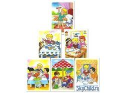 Картинки с детьми для оформления 3