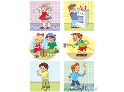 Картинки с детьми для оформления 5