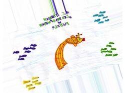 Картинки к сказке золотая рыбка 3