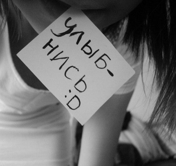 Картинки для девочек на аву с надписями