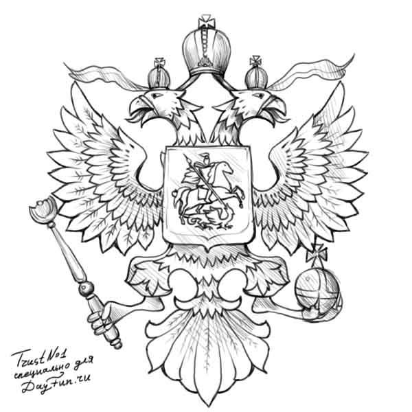 23 карточки в коллекции герб, россии » пользователя Надежда