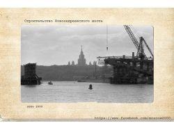 Москва транспорт фото