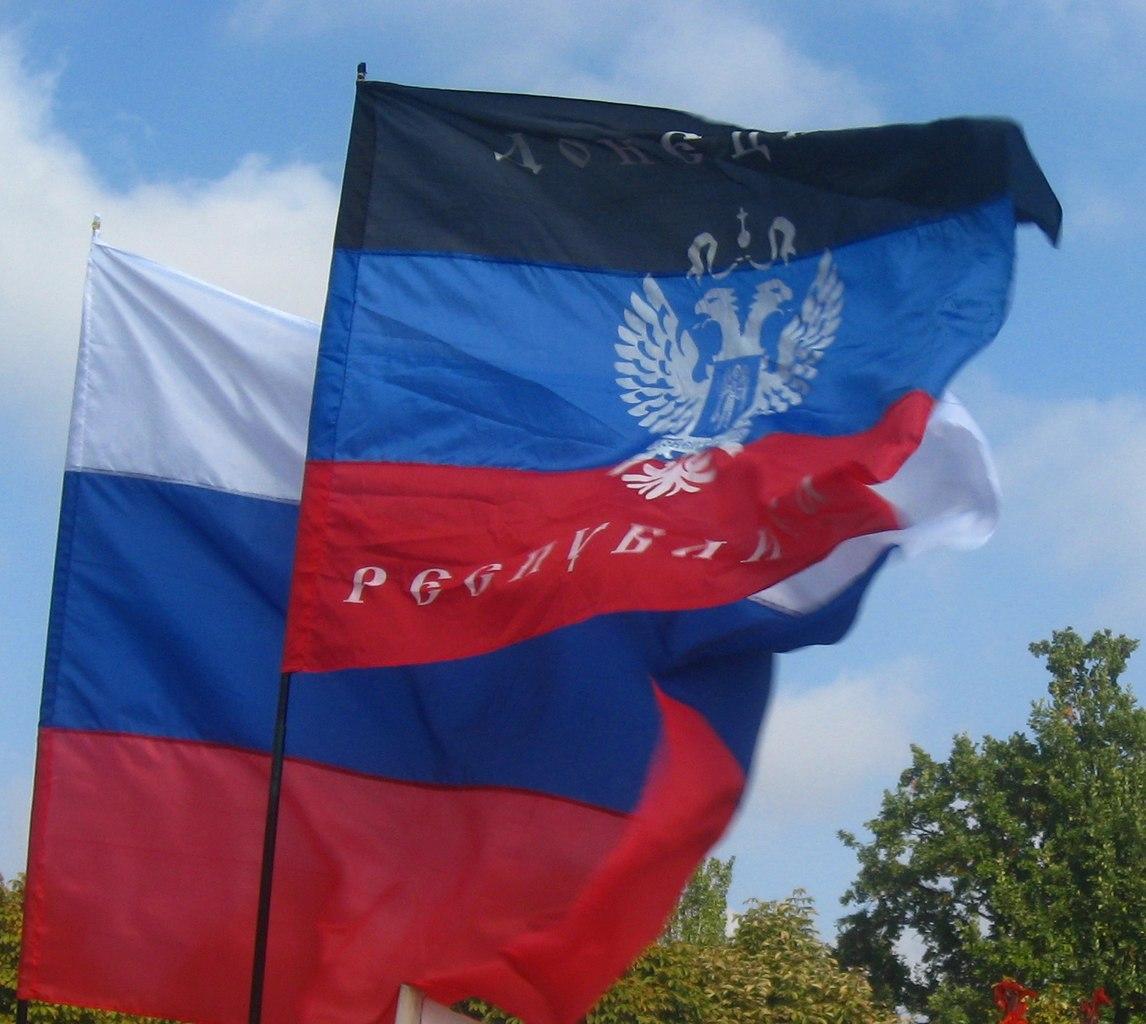 улыбчивая флаг российской республики фото снимки дают нам