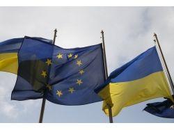 Нубип украины киев спорт фото видео
