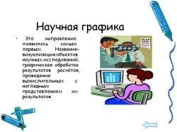 Информатика прикольные картинки анимашки